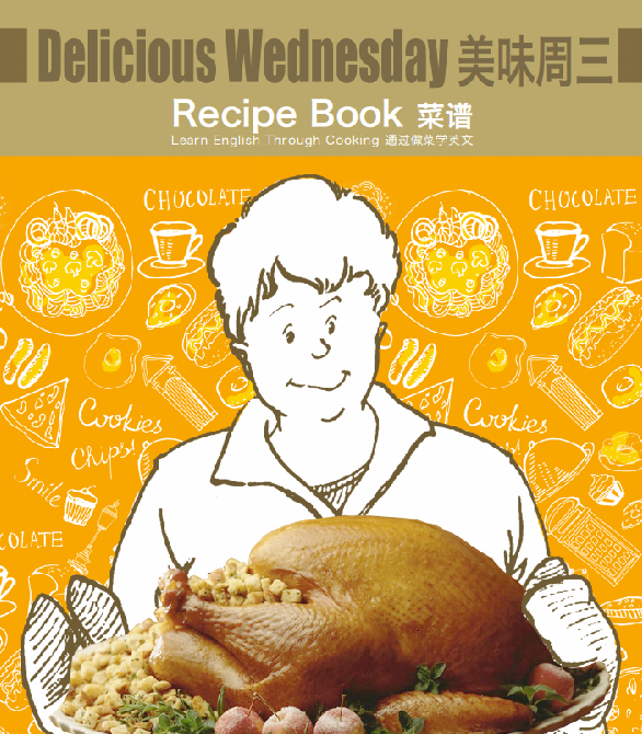 The Delicious Wednesday Recipe Book
